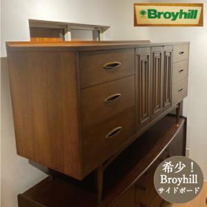 ブロイヒル Broyhill サイドボード アメリカ製 リビング ヴィンテージ アンティーク 家具 かわいい おしゃれ ミッドセンチュリー 幅168cm B-1926  返品不可|bcube