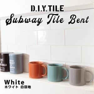 DIY タイル 5枚セット シート 陶器 美濃焼き 製造元直送 サブウェイタイル ホワイト(白) 白目地 BE-100-wm bcube