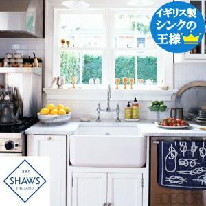 キッチン 洗面 ハンドメイド イギリス製 ショーズ社 最高級シンク 幅59.5 バトラー/BUTLER-600|bcube