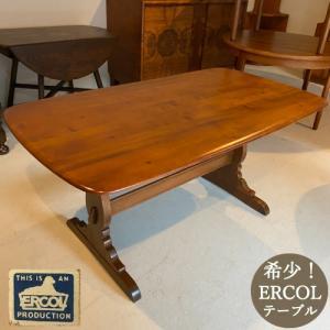 アーコール Ercol 楕円 ダイニングテーブル リビング イギリス製 ヴィンテージ アンティーク ヨーロピアン 家具 かわいい おしゃれ 幅153cm E-1922 返品不可|bcube
