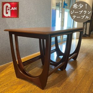 ジープラン G-plan アストロ Astro テーブル ダイニング リビング イギリス製 ヴィンテージ アンティーク 家具 かわいい おしゃれ 幅100cm G-1953  返品不可|bcube