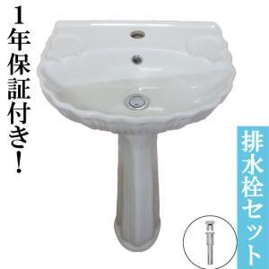 ヨーロピアン 家具 洗面台 アンティーク ペデスタルシンク お洒落 おしゃれ 可愛い 白 ホワイト リフォーム 陶器製 新生活 綺麗 幅45cm HDLP004 bcube
