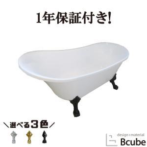 ヨーロピアン 家具 猫足バスタブ 猫脚 浴槽 アンティーク お洒落 おしゃれ 可愛い かわいい 白 ホワイト リフォーム FRP製 新生活 置き型 幅160cm INK-0201003H|bcube