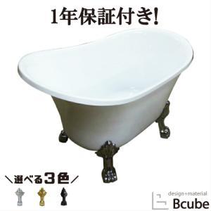 ヨーロピアン 家具 猫足バスタブ 猫脚 浴槽 アンティーク お洒落 おしゃれ 可愛い かわいい 白 ホワイト リフォーム FRP製 新生活 置き型 幅116cm INK-0201005H|bcube
