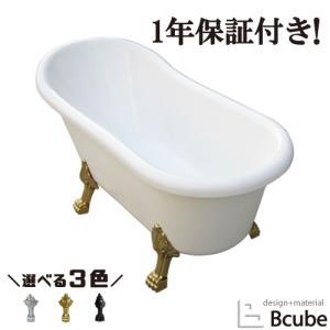 ヨーロピアン 家具 猫足バスタブ 猫脚 浴槽 アンティーク お洒落 おしゃれ 可愛い かわいい 白 ホワイト リフォーム FRP製 新生活 置き型 幅150cm INK-0201007H|bcube