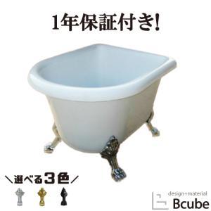 ヨーロピアン 家具 猫足バスタブ 猫脚 浴槽 アンティーク お洒落 おしゃれ 可愛い かわいい 白 ホワイト リフォーム FRP製 新生活 置き型 幅100cm INK-0201008H|bcube