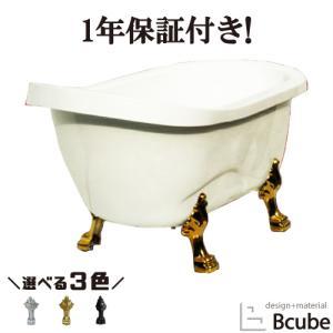 ヨーロピアン 家具 猫足バスタブ 猫脚 浴槽 アンティーク お洒落 おしゃれ 可愛い かわいい 白 ホワイト リフォーム FRP製 新生活 置き型 幅145cm INK-0201013H|bcube