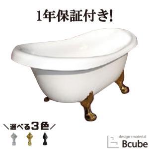 -売り切れ- ヨーロピアン 猫足バスタブ 猫脚 浴槽 アンティーク お洒落 おしゃれ 可愛い かわいい 白 ホワイト リフォーム 新生活 置き型 幅170cm INK-0201014H|bcube