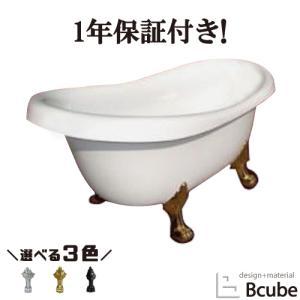 ヨーロピアン 家具 猫足バスタブ 猫脚 浴槽 アンティーク お洒落 おしゃれ 可愛い かわいい 白 ホワイト リフォーム FRP製 新生活 置き型 幅155cm INK-0201016H|bcube