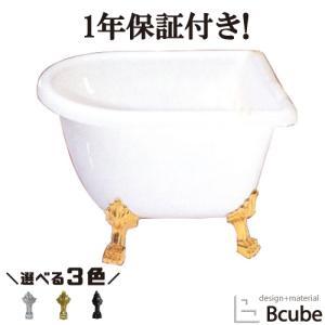 ヨーロピアン 家具 猫足バスタブ 猫脚 浴槽 アンティーク お洒落 おしゃれ 可愛い かわいい 白 ホワイト リフォーム FRP製 新生活 置き型 幅120cm INK-0201019H|bcube