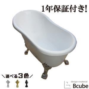 ヨーロピアン 家具 猫足バスタブ 猫脚 浴槽 アンティーク お洒落 おしゃれ 可愛い かわいい 白 ホワイト リフォーム FRP製 新生活 置き型 幅120cm INK-0201022H|bcube