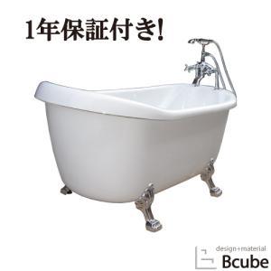 ヨーロピアン 家具 猫足バスタブ 猫脚 浴槽 アンティーク シャワーヘッド付き 銀 シルバー おしゃれ 白 ホワイト リフォーム FRP製 新生活 幅170cm INK-0201023H|bcube