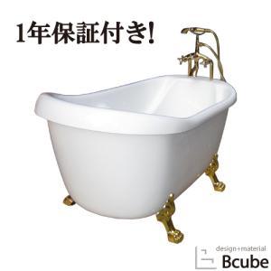 ヨーロピアン 家具 猫足バスタブ 猫脚 浴槽 アンティーク シャワーヘッド付き 金 ゴールド おしゃれ 白 ホワイト リフォーム FRP製 新生活 幅170cm INK-0201024H|bcube