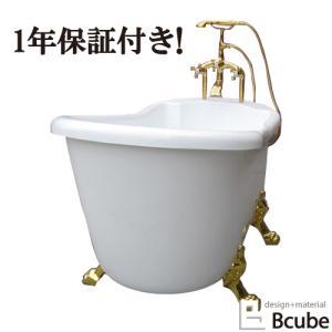 ヨーロピアン 家具 猫足バスタブ 猫脚 浴槽 アンティーク シャワーヘッド付き 金 ゴールド おしゃれ 白 ホワイト リフォーム FRP製 新生活 幅150cm INK-0201026H|bcube