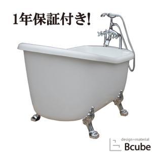 ヨーロピアン 家具 猫足バスタブ 猫脚 浴槽 アンティーク シャワーヘッド付き 銀 シルバー おしゃれ 白 ホワイト リフォーム FRP製 新生活 幅160cm INK-0201027H|bcube
