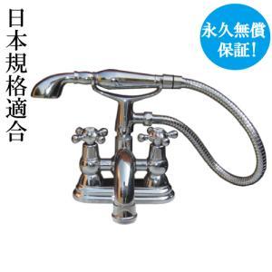 蛇口 交換 レバーハンドル リフォーム シャワーヘッド付き 混合水栓 黒電話風 シルバー(銀)三つ穴用 水回り 奥行25×吐水口高5.5cm INK-0301007H-S|bcube