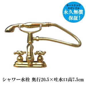 シャワーヘッド付き 混合水栓 スパウト可動式 3穴用 ゴールド(金) 奥行205×吐水口高7.5cm INK-0301016H-S|bcube