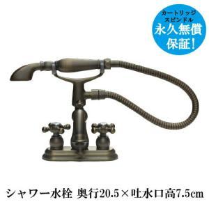 シャワーヘッド付き 混合水栓 スパウト可動式 3穴用 ブロンズ(古銅) 奥行20.5×吐水口高7.5cm INK-0301018H-S|bcube