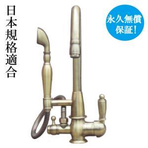 蛇口 交換 レバーハンドル リフォーム シャワーヘッド付き 混合水栓 ヨーロピアン アンティークゴールド (古金) 奥行22.5×吐水口高24.5cm INK-0301024H|bcube
