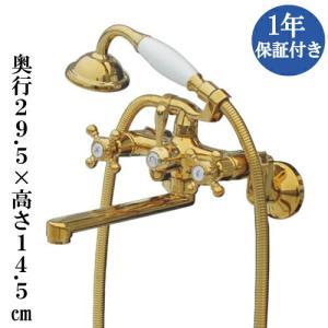 シャワーヘッド付壁掛け混合水栓 交換 スパウトロングタイプ ユニットバス アンティーク風 ゴールド(金) 高14.5cm INK-0301026H|bcube