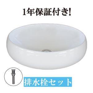 洗面ボウル おしゃれ 白 ホワイト リフォーム 改装 DIY 陶器製 新生活 大きい 大型 置き型 オンカウンター 楕円型 オーバル 幅49cm INK-0401051H bcube