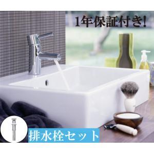 ■洗面ボウルの付属品 プッシュアップ式排水栓のシルバー(銀)色1個  ■排水管の径について 付属のプ...