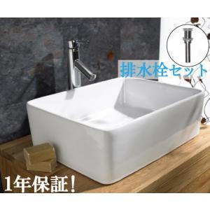 洗面ボウル おしゃれ 陶器 オンカウンター 置き型 四角 幅48×奥行37×高13.5cm INK-0402021H bcube
