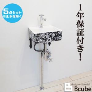 洗面台 交換 おしゃれ コンパクト セット 洗面ボウル リフォーム 陶器製 5点セット 単水栓 壁付け Eセット74 INK-0403252Hset bcube