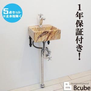 洗面台 交換 おしゃれ コンパクト 人工大理石調 洗面ボウル リフォーム 陶器製 5点セット 単水栓 Eセット76 INK-0403260Hset bcube