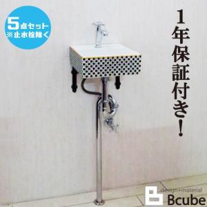 洗面台 交換 おしゃれ コンパクト セット リフォーム 陶器製 5点セット 単水栓 壁付け お洒落 Eセット71 INK-0403268Hset bcube