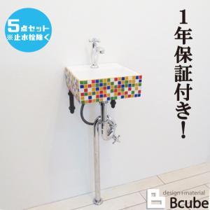 洗面台 交換 おしゃれ コンパクト セット 洗面ボウル リフォーム 陶器製 5点セット 単水栓 壁付け Eセット73 INK-0403272Hset bcube