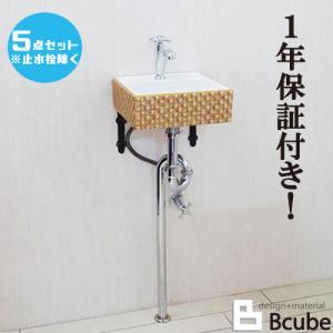 洗面台 交換 おしゃれ コンパクト セット 洗面ボウル リフォーム 陶器製 5点セット 単水栓 壁付け Eセット72 INK-0403276Hset bcube