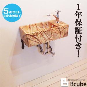 洗面台 交換 おしゃれ 人工大理石調 洗面ボウル リフォーム 陶器製 大きい 5点セット 単水栓 壁付け Eセット78 INK-0403277Hset bcube