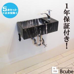 洗面台 交換 おしゃれ 人工大理石調 洗面ボウル リフォーム 陶器製 大きい 5点セット 単水栓 壁付け Eセット79 INK-0403279Hset bcube