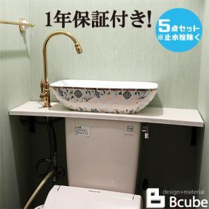 洗面台 交換 洗面ボウル おしゃれ リフォーム 改装 陶器製 5点セット 新生活 大きい 単水栓 置き型 幅49cm INK-0403303Hset bcube