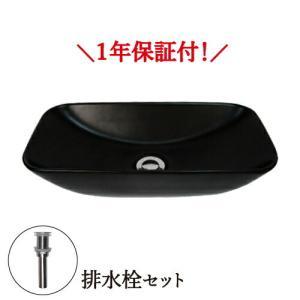洗面ボウル おしゃれ 陶器 オンカウンター 置き型 マットブラック 幅47.5×奥行23×高10.5cm INK-0403392H bcube