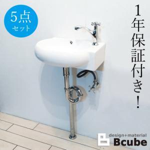 洗面台 交換 おしゃれ 洗面ボウル コンパクト 白 リフォーム 陶器製 5点セット 幅42cm Eセット104 INK-0405036Hset-1 bcube