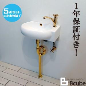 洗面台 交換 おしゃれ 洗面ボウル コンパクト 白 リフォーム 陶器製 5点セット 幅42cm Eセット105 INK-0405036Hset-2 bcube