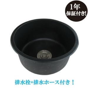 キッチン シンク おしゃれ 深型 ステンレス 埋め込み ブラック(黒) 幅40×奥行40×高22cm INK-0408002H|bcube