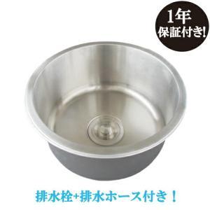 キッチン シンク おしゃれ 深型 ステンレス 埋め込み シルバー 幅40×奥行40×高22cm INK-0408003H|bcube