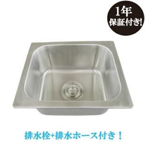 キッチン シンク おしゃれ 深型 スクエア 四角 ステンレス 埋め込み シルバー 幅38×奥行32×高18cm INK-0408004H|bcube