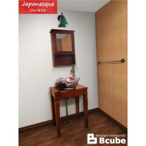 洗面台 交換 セット 混合水栓の6点セット JPN-1 INK-0501027Hset1|bcube