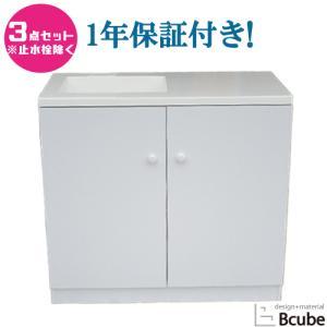 キッチン 人工大理石製 キッチンシンク+化粧台+排水トラップの3点セット ホワイト(白) 幅90cm INK-0501048H|bcube