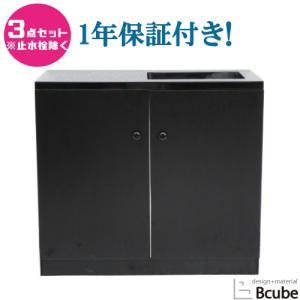 キッチン 人工大理石製 キッチンシンク+化粧台+排水トラップの3点セット ブラック(黒) 幅90cm INK-0501049H|bcube
