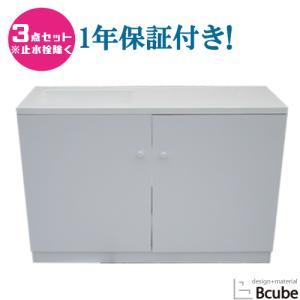 キッチン 人工大理石製 キッチンシンク+化粧台+排水トラップの3点セット ホワイト(白) 幅120cm INK-0501050H|bcube