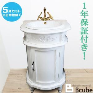 洗面台 交換 可愛い おしゃれ お洒落 洗面ボウル 白 ホワイト リフォーム 5点セット 混合水栓 Eセット70 INK-0501060Hset bcube