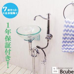 洗面台 交換 強化ガラス製 コンパクト 可愛い おしゃれ セット リフォーム 小さい 7点セット 単水栓 Eセット82 INK-0502029Jset bcube