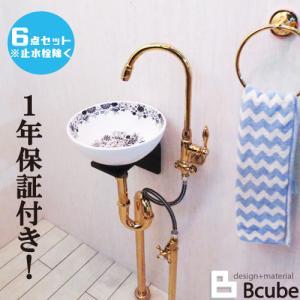 洗面台 交換 おしゃれ 洗面ボウル コンパクト リフォーム 改装 陶器製 小さい 6点セット 単水栓 Eセット81 INK-0502030Jset-2 bcube