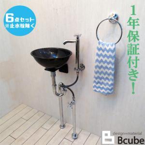 洗面台 交換 セット おしゃれ コンパクト リフォーム PET製 小さい 6点セット 単水栓 壁付け Eセット86 INK-0502030Jset-3 bcube