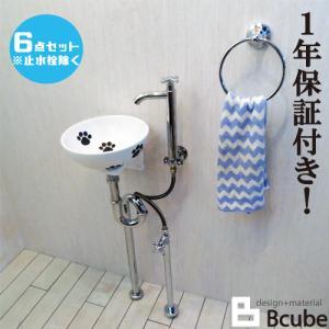 洗面台 交換 おしゃれ 洗面ボウル コンパクト リフォーム 改装 陶器製 小さい 6点セット 単水栓 Eセット84 INK-0502031Jset bcube